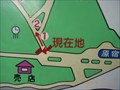 Image for Green Adventure MAP in Yoyogi Park - Tokyo, JAPAN