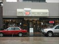 Image for Wee Book Inn Jasper Ave (Downtown Edmonton)
