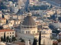 Image for Nazareth, Israel - Nazareth, Pennsylvania, US