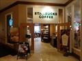 Image for Starbucks - Hyatt Regency Riverfront - St. Louis, MO