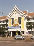 Image for Kamphaeng Phet Provincial Hall—Kamphaeng Phet, Thailand