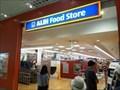 Image for ALDI Store - Lidcombe, NSW, Australia