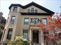 Image for Sigma Nu Fraternity  -  Hoboken, NJ