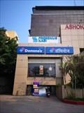 Image for Domino's - Pune, Vinam Nagar, India  / Maharashtra