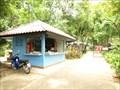 Image for Rama IX Chaloem Phra Kiat Forest Park—Sisaket Town, Sisaket Province, Thailand.