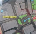 Image for Rydych Chi Yma - Castle Square, City & County of Swansea, Wales.