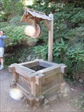 Image for Hakone Gardens Well - Saratoga, CA