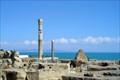 Image for Ruins of Carthage, Tunisia