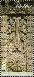 "Image for The ""Aseghnagorts"" (The Needlecarved) Khachkar - Goshavank Monastery (Tavush province - Armenia)"