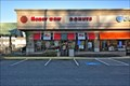 Image for Honey Dew Donuts - S Main St - Milford MA