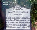 Image for James H. Harris 1832 - 1891 (H-86)