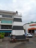 Image for 1932 Puerta Vallarta Lighthouse  -  Puerta Vallarta, Jalsico, MX