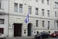 Image for Botschaft / Embassy of El Salvador in Wien, Austria