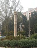 Image for Roman Column in a Traffic Circle - Kaiseraugst, AG, Switzerland