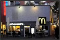 Image for McDonald's - Ulm, BW, Germany