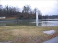 Image for Fountain near Knoxville Zoo and Fairgrounds