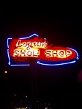 Image for Logan's Shoe Shop Neon - Denton, TX