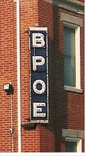 Image for B.P.O.E. - Lexington, MO