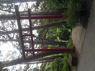 Eingang zum Japanischen Garten.