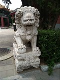 Image for Lions, Zhongshan Park, Beijing—China