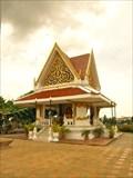 Image for Roi Et Lak Mueang—Roi Et, Thailand.