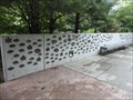 "Image for Pritzker Family Children's Zoo ""Pavers""  -  Chicago, IL"