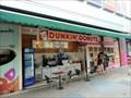 Image for Dunkin Donuts - Platinum Fashion Mall - Bangkok, Thailand