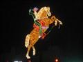 Image for Hacienda Horse and Rider