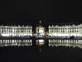 Image for Bordeaux, Port de la Lune - France