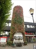 Image for Brunnen an der Sparkasse, Mittelstraße 22, Linz am Rhein - RLP / Germany