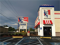Image for KFC - I-81 Exit 247B - Harrisonburg, Virginia