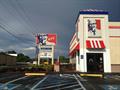Image for KFC - I-81 Exit 247B - Harrisonburg, Virginia