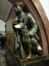 Sculpture Border Guard with a dog