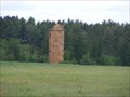 """Image for Hwys """"51"""" & """"A"""" Silo - Tomahawk, WI"""