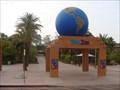 Image for (Arizona Zoo's) The Phoenix Zoo