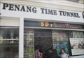 Image for Penang Time Tunnel - George Town, Penang, Malaysia.