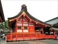 Image for Fushimi Inari-taisha - Kyoto, Japan