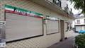 Image for Pizzeria Calimero II - Kruft, RP, Germany