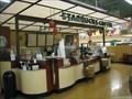 Image for Albertson's Starbucks - Fullerton, CA