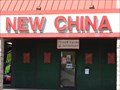 Image for New China Restaurant-Columbia City, IN