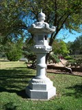 Image for Japanese Stone Lantern - Houston, TX