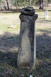 """This is the only possible candidate for the marker for Harlan Lindley.  """"Lindley"""" is definitely there, and that could be half of an H-, but the rest is virtually illegible."""