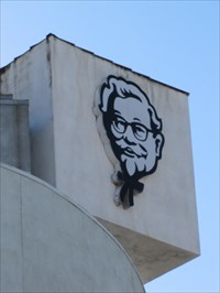 KFC, Los Angeles, CA, Pane 3