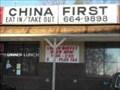 Image for China First - Alabaster, AL