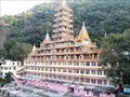 Image for Tryambakeshvar Temple - Rishikesh, Uttarakhand, India