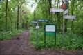 Image for 10 - Emmerich am Rhein - D - Fahrradroutenetzwerk Stadsregio Arnhem Nijmegen