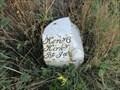 Image for B939 Milestone - Craigrothie, Fife.