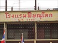 Image for 2505/1962, Phitsanulok Hotel—Phitsanulok, Thailand.