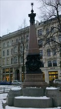 Image for Plato-Dolz-Denkmal - Leipzig, Sachsen