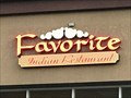 Image for Favorite Indian Restaurant - Wifi Hotspot - San Ramon, CA, USA